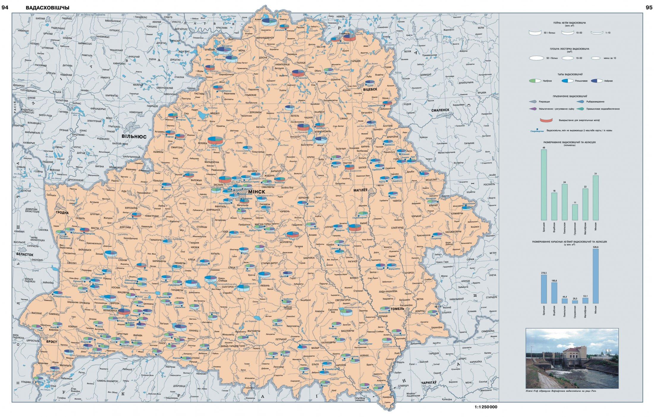 Карта водохранилищ Беларуси, нац атлас РБ