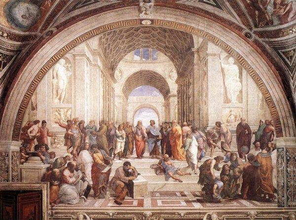 Древняя философия Греции