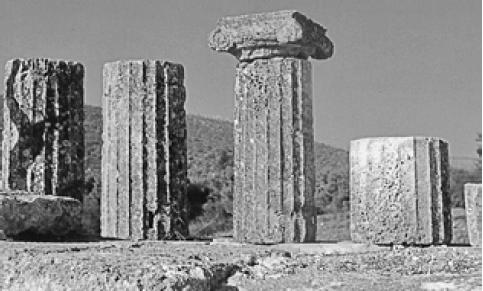 К вопросу об исполнении приговоров в архаической Греции