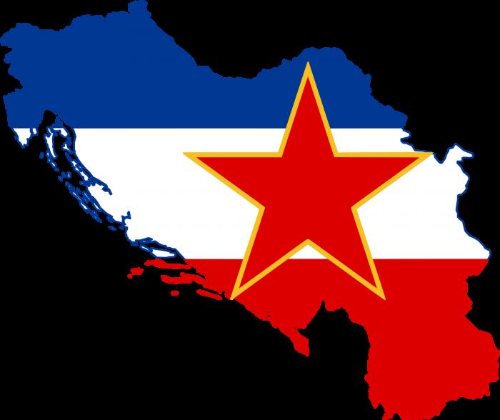 Советский Союз и Югославия в 1957-1958 гг.