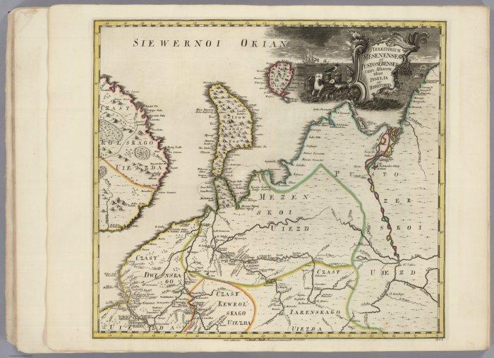 Первая карта России