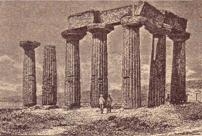 Агон как имманентная характеристика культуры Древней Греции