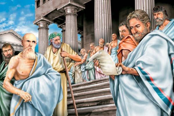 Идея провиденциализма у Геродота