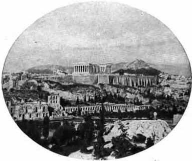 Фесмофеты и раннее афинское законодательство