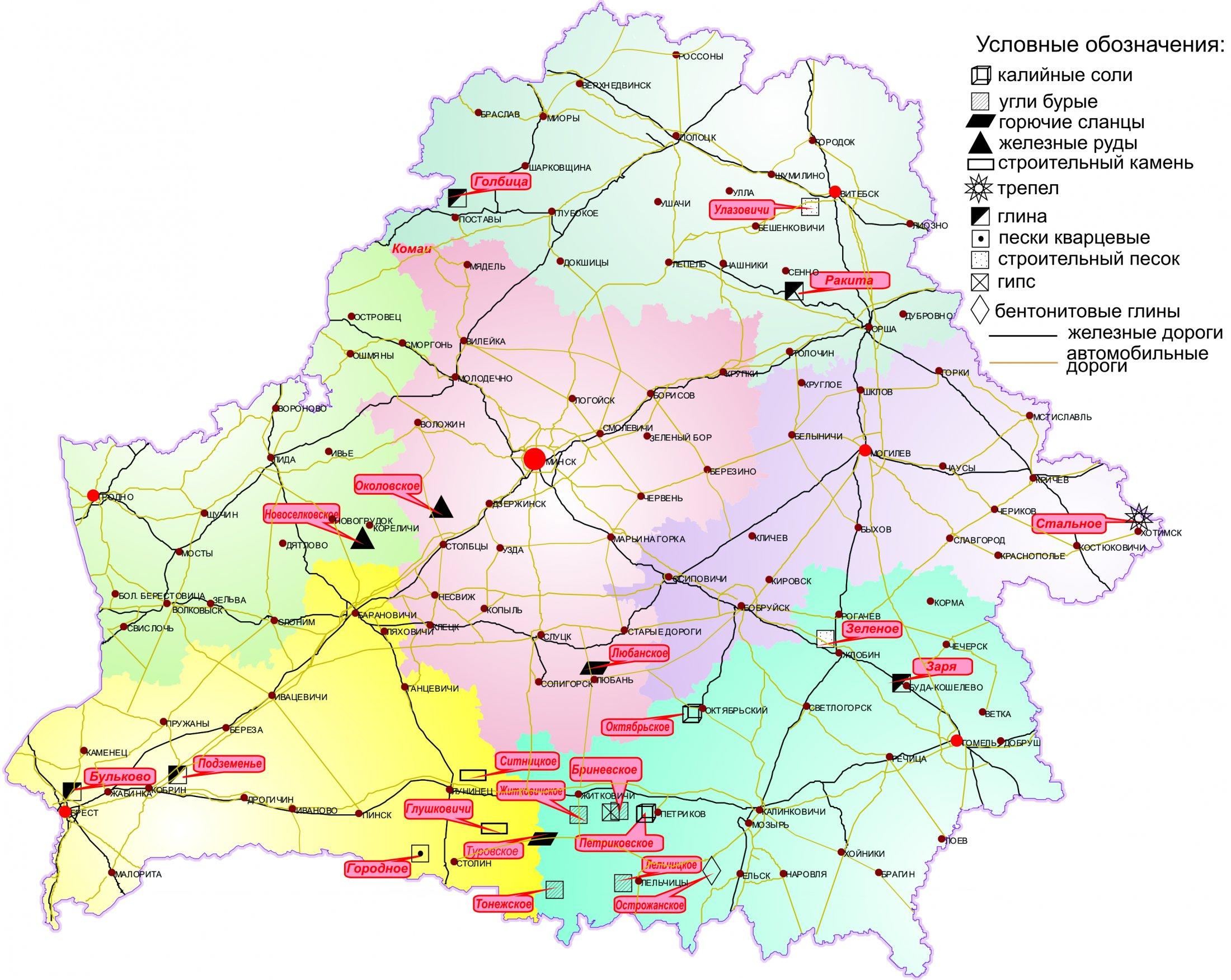 Карта месторождений Беларуси для инвесторов