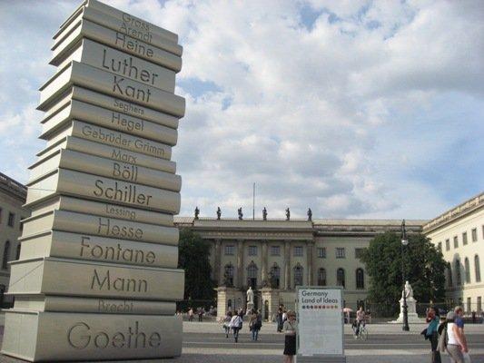 Университеты Германии: от реформы Гумбольдта до Болонского процесса