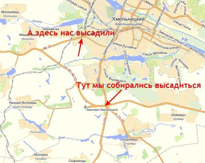 место для автостопа в Тернополь из Хмельницкого