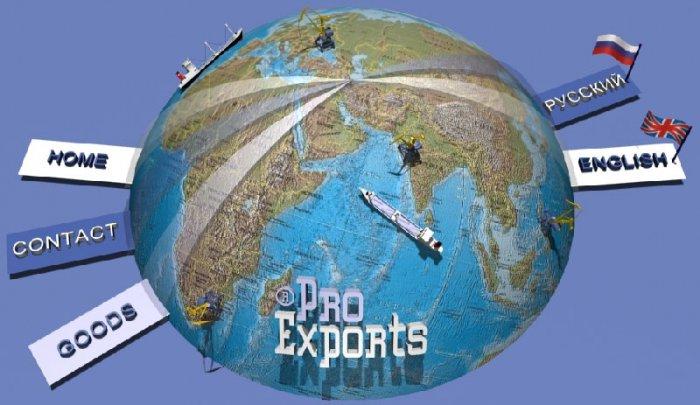 Экспорт в условиях объединенной Германии
