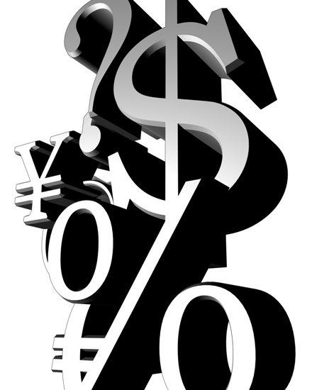Валютный курс:факторы, динамика, прогнозирование.