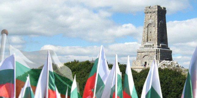 Борьба болгар за национальное освобождение и российская политика в Болгарии ...