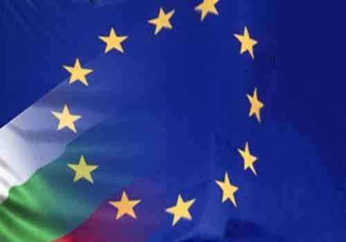 Изменения конституции республики 1991г., вытекающие из приема Болгарии в ЕС [Болгария]