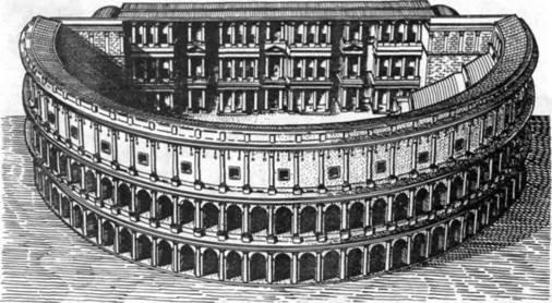 Римские цензоры и градостроительство в Италии