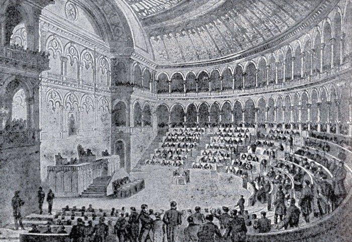 Образование единого итальянского государства 1861 года