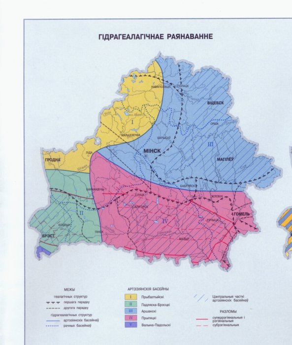Гидрогеологическая стратификация платформенного чехла Беларуси