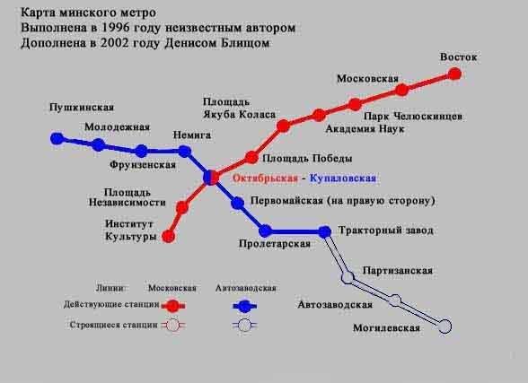Карта, на которой изображено