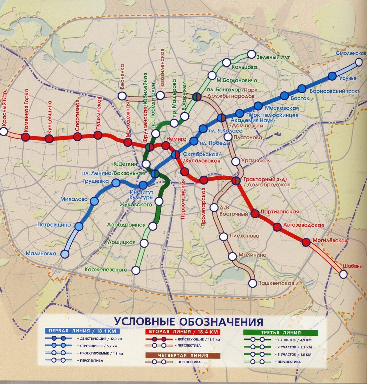 Схема строящего метро