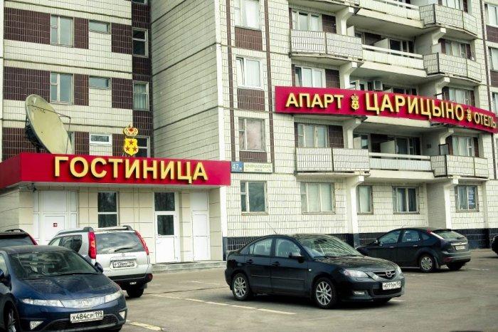 История возникновения и современное развитие апарт-отелей (продолжение)