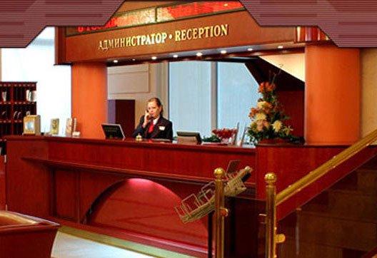 История развития гостиничной индустрии России и Москвы. Часть 2
