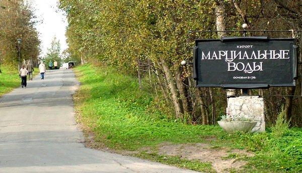 Курорты Архангельской области. Начало