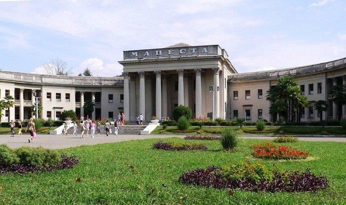 История вторая — Советский период