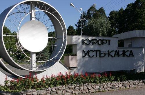 Гендерные аспекты курортного отдыха в СССР. Продолжение