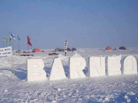 Северный туризм: понятие и классификация. Часть 2
