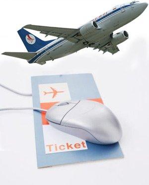 О процедуре электронного билетооформления. Часть 1