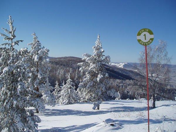 Природный комплекс Южного Урала как туристический ресурс. Часть 5