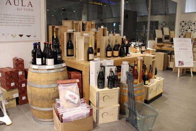 Вино на продаже