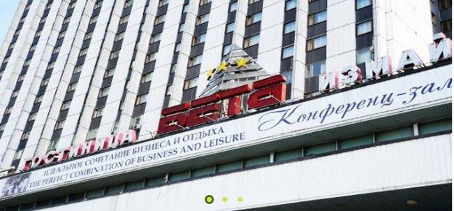 Обзор гостиницы Измайлово в Москве