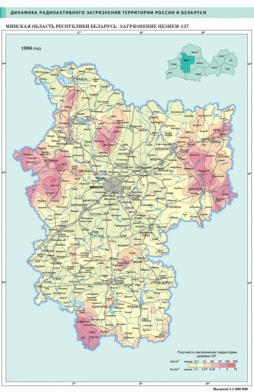 Карта радиационного загрязнения Минской области из атласа 2009 года