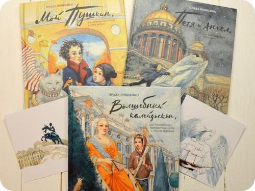 9 подарков, без которых нельзя уехать из Санкт-Петербурга