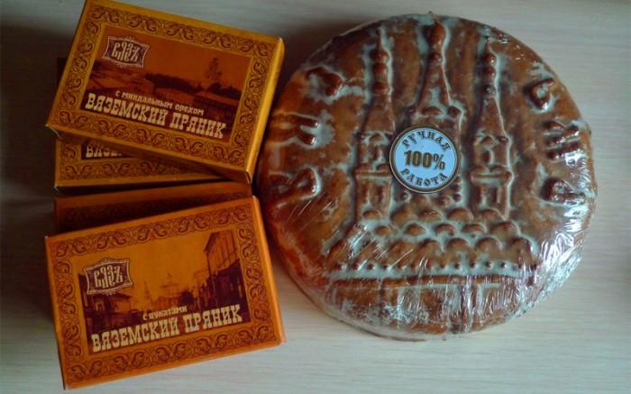Популярные сувениры и подарки из Смоленска