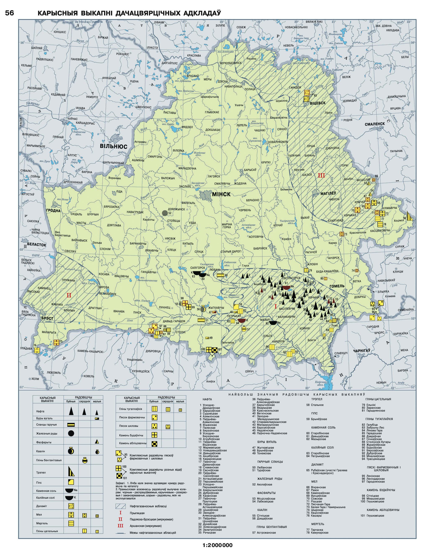 Обозначение торфа на географической карте 4 класс