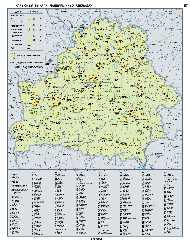 Карта беларуси программа скачать